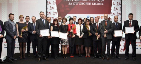 Adhoc with two nominations for the 11th annual awards of the Bulgarian Business Leaders Forum (BBLF)