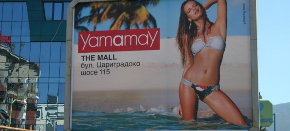 The best 10 AdHoc campaigns of the past year - Yamamay