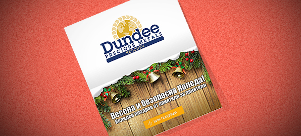 The best 10 AdHoc campaigns of the past year - Dundee