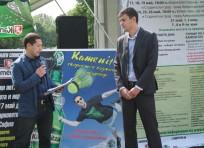 Kamenitza Tournament